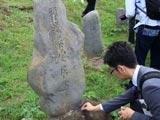 紗那の墓地で墓参・択捉島